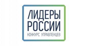 ЛР Логотип.jpeg